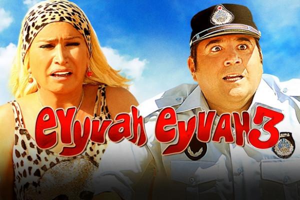 EYYVAH EYVAH 3 - Eyyvah Eyvah 3   Fragman